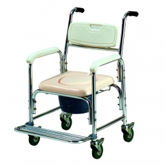 mobile Shower Commode