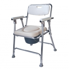bedside commode toilet chair